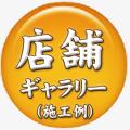 仏教絵集・プリントサービス・ギャラリー