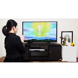 画像4: テレビで見る供養「如来の微笑〜仏と讃歌とお経〜 経本(赤本)付き」 真宗大谷派 正信偈