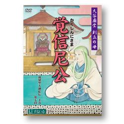 京都・すねいる教材研究社・DVD...